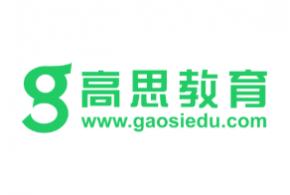 北京高思博乐教育科技股份有限公司